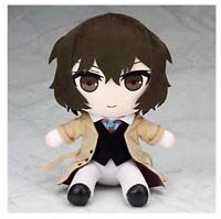 Bungo Stray Dogs Plush Doll Stuffed toy Osamu Dazai 20cm GIFT Anime from JAPAN