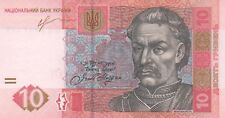 UKRAINE/P119Ac // Billet de 10 HRIVEN-2013