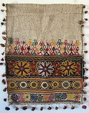 Beautiful Rare 19th C. Hand Embroidered Indian Cotton Mirrored Textile (2866)