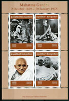 Madagascar 2019 MNH Mahatma Gandhi 4v M/S Historical Figures People Stamps