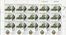 Israel 2017 MNH WWI WW1 Eretz General Allenby Entering Jerusalem 15v M/S Stamps
