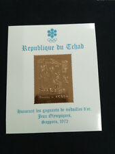 Chad 1972 Olympic winter Games gold MS  SC#231k