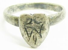 14th - 15th century Medieval silver heart shaped amatory ring size 10
