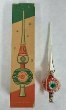 Vintage SHINY BRITE 3 Indent Mercury Glass Christmas Tree Topper Ornament NR
