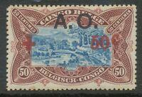 DEUTSCH OST AFRIKA BELGISCHE BESETZUNG 1918 MiNr. 38 von Belgisch-Kongo m Aufdr.