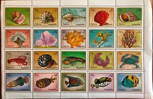 Fujeira 1972 Sheet of 20 Coral Stamps MNH