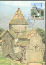 ARMENIA SANAIN CHURCH UNESCO 2011 MAXIMUM MAXICARD R2021274
