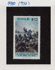 CHILE 1980 STAMP # 972 MNH MILITARY LA CARGA DE BUERAS
