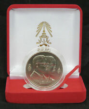 King Bhumibol Adulyadej & Queen 100 Baht 1993 Thailand Coin Boy Scouts with Box