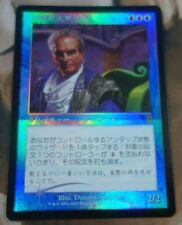 Patron Wizard - JAPANESE FOIL Odyssey Blue Rare Very Clean Magic Mtg #B420
