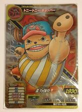 One Piece Card OnePy Treasure World TW3-56 PHR