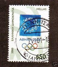 Greece--#1975 Used--2000 Athens Summer Olympics