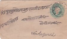 1897 INDIA HALF ANNA EMBOSSED POSTAL COVER CLEAR POSTAL MARKS