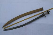 rare old antique mughal Persian Rajput Sikh tulwar/ silver gilted sword hilt