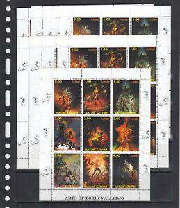 Fantasy Painting Art 1999 Batum Georgia MNH 9 v M/s perf X 10 Wholesale lot