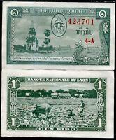 LAOS LAO 1 KIP ND 1957 P 1 AUNC  W/TONE