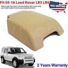 Fit 05-16 Land Rover LR3 LR4 Leather Center Console Lid Armrest Cover Beige Tan