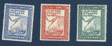1944 ZANZIBAR STAMPS #218-220, 200th ANNIVERSARY AL BUSAID DYNASTY UNUSED OG WMK