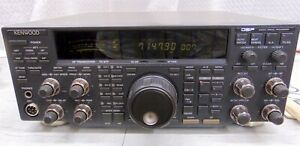 Kenwood TS-870S HF Transceiver with Built in Tuner, Manual & power cable--Tested