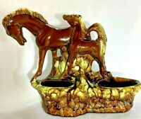 Vintage Mid Century Modern Figural TV Lamp/ Planter Mare & Colt Horse & Foal