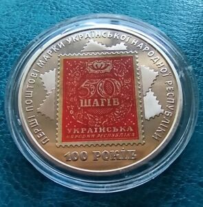 Ukraine 2018 commemorative coin 5 UAH ,,100 years first Postage Stamp,,