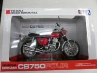 Aoshima Skynet 1/12 Bike Model Honda CB750FOUR (K0) ?andy Red