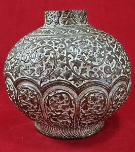 Antique Bronze Bulbous Bud Vase Hammered Repousse Engraved Floral Design India