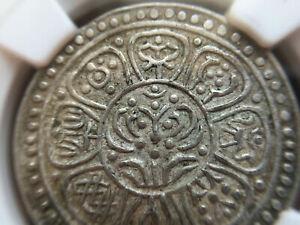 TIBET 1912 - 1922 SILVER Coin TANGKA NGC AU-58 Y-F13.4 TOP Grade ( China ) 西藏銀幣