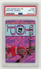 1995-96 NBA Hoops MICHAEL JORDAN #AR7 TOP TEN (Chicago Bulls), PSA 8 NEAR MINT
