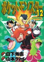 JAPAN NEW Pokemon Adventures / Pocket Monsters Special 12 manga book