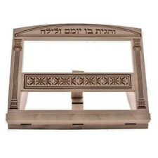 Stand For Books 25x31cm Judaism