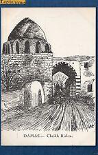 CP - Syrie Damas - Cheikh Rislan - Syria