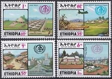 Ethiopia: 1987: International Year of Shelter for the Homeless,  MNH