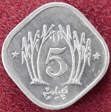 Pakistan 5 Paisa 1989 (D0904)
