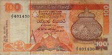 Sri Lanka 1991 100 Rupees J/7 401430