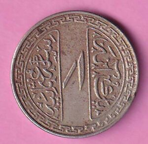 Hyderabad state Mir Usman Ali Khan 1911-1948 AD. Anna copper nickel coin