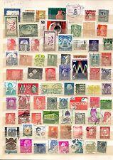 TIMBRES   lot de+ 120 timbres oblitérés monde