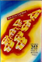 The Gap Band.. Best Of The Gap Band Import Cassette Tape
