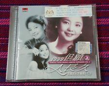 Teresa Teng ( 鄧麗君 ) ~ 1999但願人長久鄧麗君紀念專輯卡拉OK( Malaysia Press ) VCD