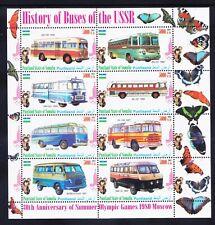 More details for somalia puntland state 2011 set of 4 sheetlets - history of buses ussr - u/m