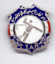 Enamel pin badge YEMEN  FOOTBALL FEDERATION Association ARAB ARABIC RARE vintage