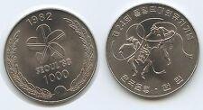 £4362 - Korea-South 1000 Won 1982 KM#28 Olympics Seoul 1988 Südkorea