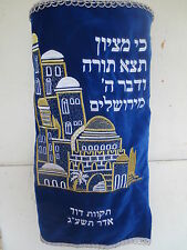 JERUSALEM Mantle Cover for Sefer Torah Custom Made NEW in Any Color Size or Text