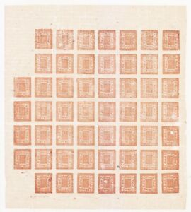 NEPAL 1929 2A RED BROWN MNH COMPLETE SHEET OF 53 WITH CLICHES MISSING & INVERTED