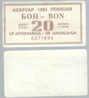 Banknote Jugoslawien / Yugoslavia - Bon für 20 Liter Diesel - Februar 1993 - UNC