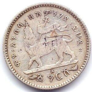 Ethiopia Silver Gersh Coin Menelik II 16.5mm Holding Ribboned cross