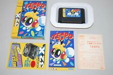 Tempo japan Sega 32X Mega Drive Game