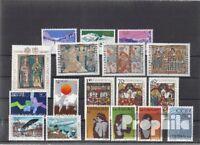 Briefmarken Liechtenstein postfrisch 1979 kompletter Jahrgang Liechtenstein xx 1