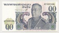 Laos Lao 10 Kip ND 1974 Pick 15.a UNC Uncirculated Banknote