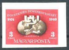 Hungary Air Mail UPU Type # C81 XF OG NH Imperf Scott Value $80.00